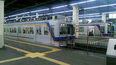 s-2014-0818-3.jpg