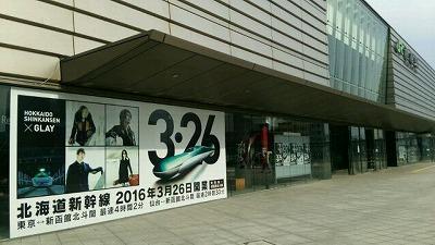 s-2016-0323-0.jpg