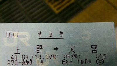 s-2016-0413-4.jpg