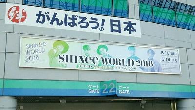 s-2016-0521-2.jpg