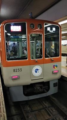 s-s-20180817-3.jpg